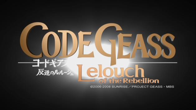 Code Geass title card